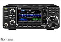 ICOM IC-7300M HF 50MHz SSB/CW/RTTY/AM/FM 50W Transceiver Receiver F/S EMS NEW