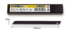 ☀ OLFA Limited BBL50K Tokusen 9mm Replacement Fine Blades x50 Metal Tool Japan ☀