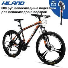 HILAND 26'' Mountain Bike 21/27 Speed Aluminum Bicycle Bike Double Disc Brake