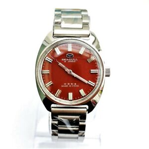 Seagull Mechanical Watch ST5 Movement Red Dial Tianjin 19 jewels # 1963 # NOS