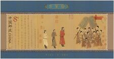 China Stamp 2002-5 The Royal Carriage (Walking Coach) Painting S/S MNH