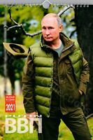 Vladimir Putin Wall Calendar 2021. New Spiral Calendar 2021 with President Putin