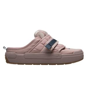 Nike Offline Men's Stone Mauve Athletic Casual Lifestyle Sneakers Shoes Slides