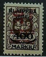 PRICE CUT! Memel Stamp 1923 MNH Occupation stamp Klaipeda 400 surcharge CV 73.04