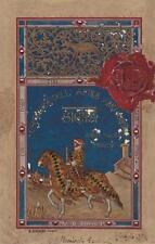 6953) SIENA 1904, MOSTRA DELL'ANTICA ARTE SENESE. VIAGGIATA.