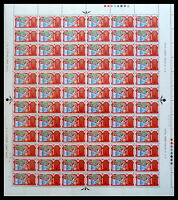 1969 Christmas 4d Complete Sheet UNMOUNTED MINT