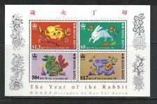 Hong Kong 1987 Lunar New Year--Rabbit ss--Attractive Topical (485a) MNH
