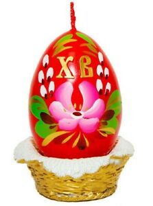 Egg Shaped Orthodox Easter Candle in a Basket, Red and Gold, Handmade