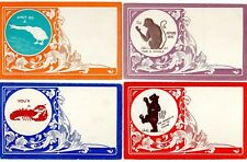 POSTCARDS (4) CANADIAN ANIMAL EXPRESSIONS LOBSTER GOOSE BEAR MONKEY EMBOSSED