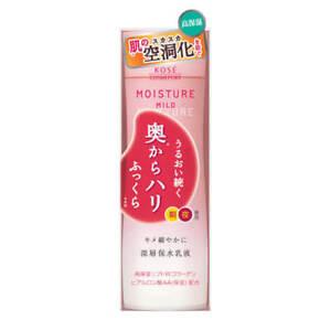 ☀KOSE Moisture Mild Milky lotion b 160mL From  Japan F/S