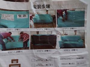Double Sofa Cover Turquoise Blue 145 cm-185cm