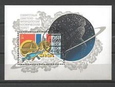 Cosmos URSS (42) bloc oblitéré