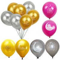 décor de fête festival de décoration eid mubarak ballons jouets gonflables