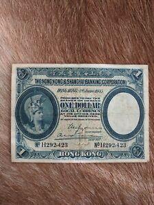 1935 Hong Kong HSBC $1 dollar Banknote