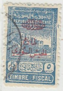 SYRIA 1945 ISSUE POSTAL TAX USED STAMP 5 PIASTER  SCOTT RA 5 RR