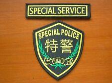 Lanzhou City Police SWAT Patch,2 Pcs,Set. Gansu Province,China.