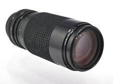 Tokina ATX 50-250mm 1:4-5.6 Lens for Canon FD connection - 34562