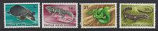 P.N.G. 1972 Reptiles Stamp Set