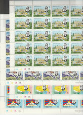 Tibet 6315 - 1974 UNISSUED Dalai Lama UPU set of 4 in  COMPLETE SHEETS of 25