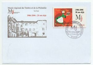 FRANCE : TIMBRE ADHESIF PERSONALISE 3778B BECASSINE SUR LETTRE - COTE 135 EUROS