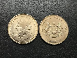 Malaysia 1 Ringgit RM1 coin (1982) Commemorative 25th Merdeka - UNC BU