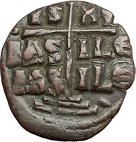 JESUS CHRIST Class B Anonymous Ancient 1028AD Byzantine Follis Coin CROSS i55787