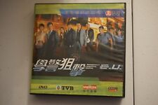ORIGINAL AUTHENTIC E.U. Emergency Unit (TVB DVD, 2009, 6-discs, 30 episodes)