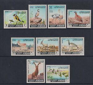 Jordan - 1968, Game Protection, Animals & Birds set - MNH - SG 821/9