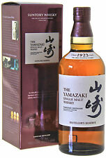 Yamazaki Distiller's Reserve Single Malt Whisky 0,7L, 43% Vol.