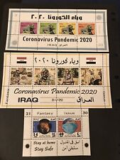 NEW - IRAQ - 2020 Fantasy STAMPS SHEETS  - Global Pandemic Virus - LIMITED ISSUE