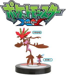 Pokemon Anime Zukan 3D Encyclopedia 1/40 Scale SD Figure~ Skrelp Dragalge @80221