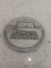 David Ben Gurion Negrev Desert Medallion