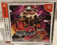 Sega Dreamcast Dynamite Deka 2 Japan Brand New Factory Sealed
