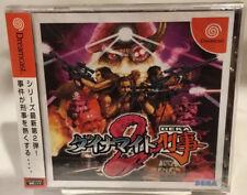 Sega Dreamcast Dynamite Deka 2 Japan Brand New Factory Sealed