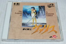 Valis The Legend of a Fantasm Soldier PC Engine Super CD-ROM² Duo-RX * VGC *