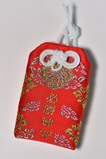 Good Luck Charm for Educational Success - Japanese Shinto Omamori - Red
