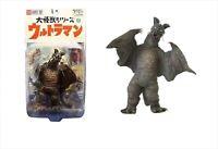X-Plus Ultraman Large Monsters Series Winged Monster Chandlerf/S used