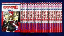 Vampire Knight 1-19 Comic Complete set  Matsuri Hino / Japanese Manga Book Japan