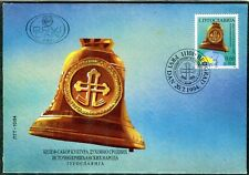 2668b - Yugoslavia 1994 - Assembly of Orthodox Nations -  Church bell - FDC