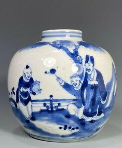 China Chinese Blue & White Porcelain Jar Children & Scholar Possibly Yongzheng