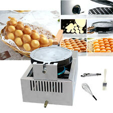 Kitchen Supplies QQ Egg Bread Waffle Maker Gas Cake Oven Baking Machine Top UDW
