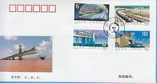 China stamp FDC 1996-22 Railway Construction CN133555