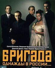 THE BRIGADE / BRIGADA RUSSIAN CRIME MAFIA DRAMA ENGLISH SUBTITLES 5DVD