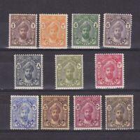 ZANZIBAR 1926 Sg# 299-309, CV £60, Wmk MultiScript CA, MH/Used