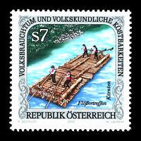 Austria 2000 - International Raft Meet Art - Sc 1824 MNH