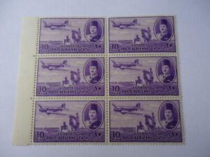Egypt 1947 SG327 10m Violet Side block of 6 MNH Airmail