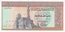EGYPT 1 EGP 1978 P-44 MWR-RE4 sig/ IBRAHIM #15 REPLACEMENT UNC */*