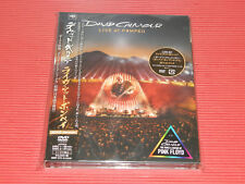 DAVID GILMOUR LIVE AT POMPEII JAPAN 2 DVD SET  DIGIPAK PINK FLOYD
