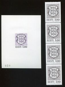 Estonia 1991 010_2 1 ruble STRIPE + RARE purple COLOR PROOF ESSAY SPECIMEN MNH