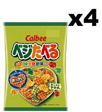 Calbee Vegetable Salad Japanese Snack, 55g, Product of Japan (Pack of 4)